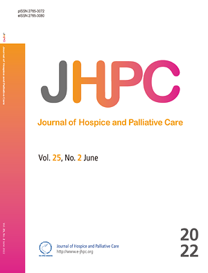 Journal of Hospice and Palliative Care